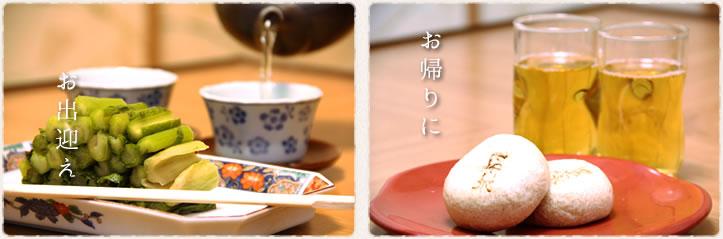 野沢菜と温泉饅頭